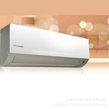 批发销售1.5P节能直流变频冷暖空调 大金壁挂式空调