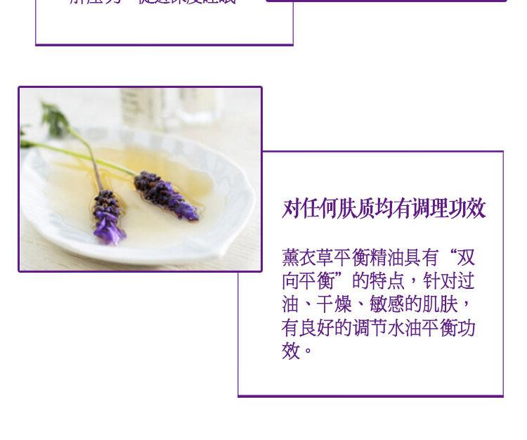 详情页_07