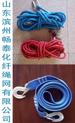 山东滨州畅泰化纤绳网有限公司