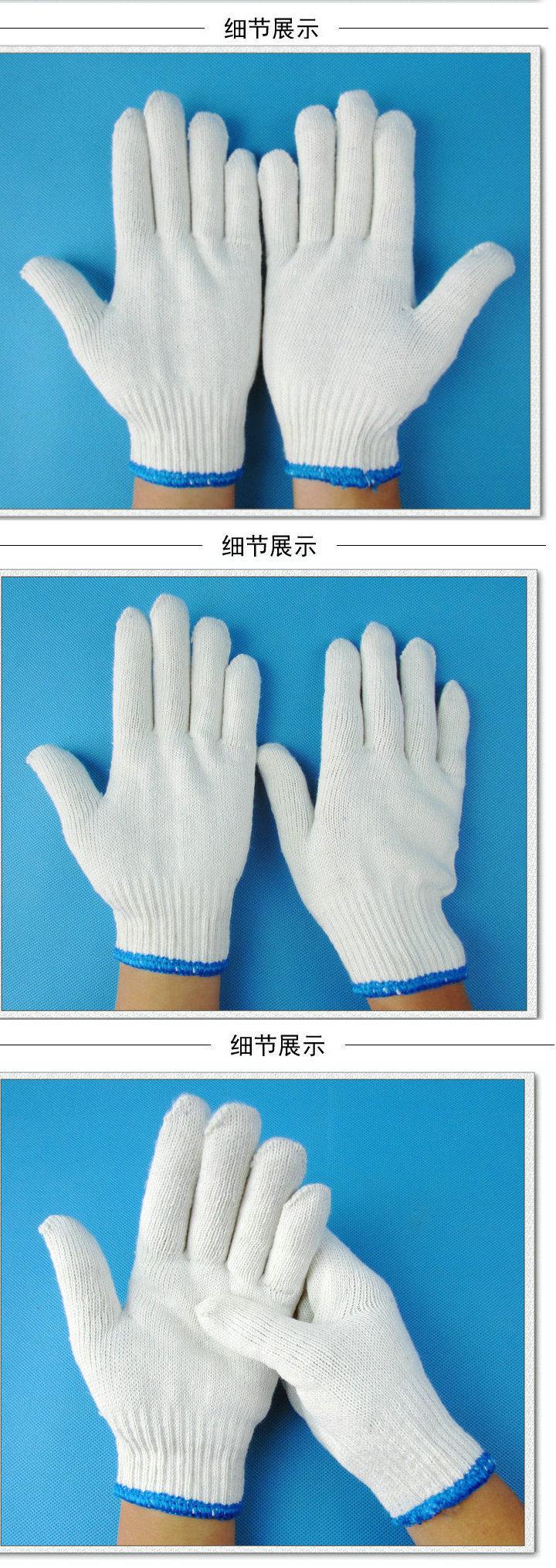 劳保手套、线棉纱5元12双超优质修车工作防护白手套批发