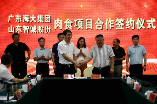开拓新版图 广东海大集团股份有限公司与山东智诚股份有限公司达成战略合作