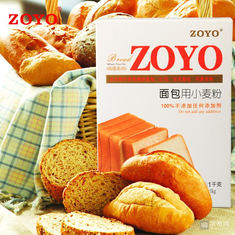 ZOYO面包粉