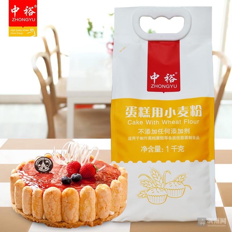 蛋糕用小麦粉