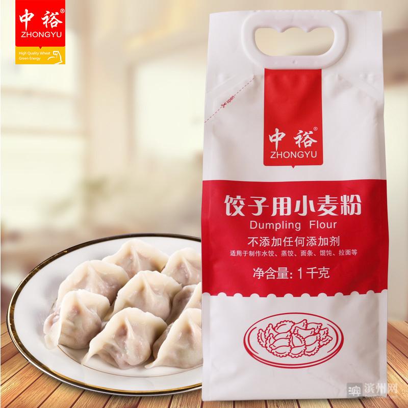 饺子用小麦粉