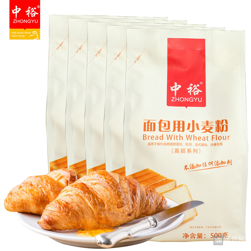 面包用小麦粉