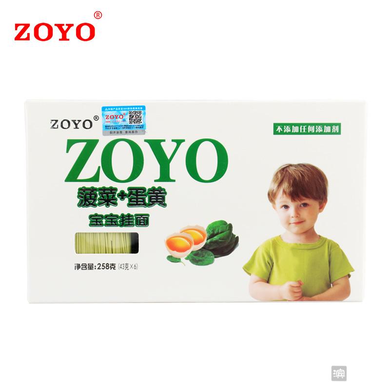 ZOYO宝宝挂面