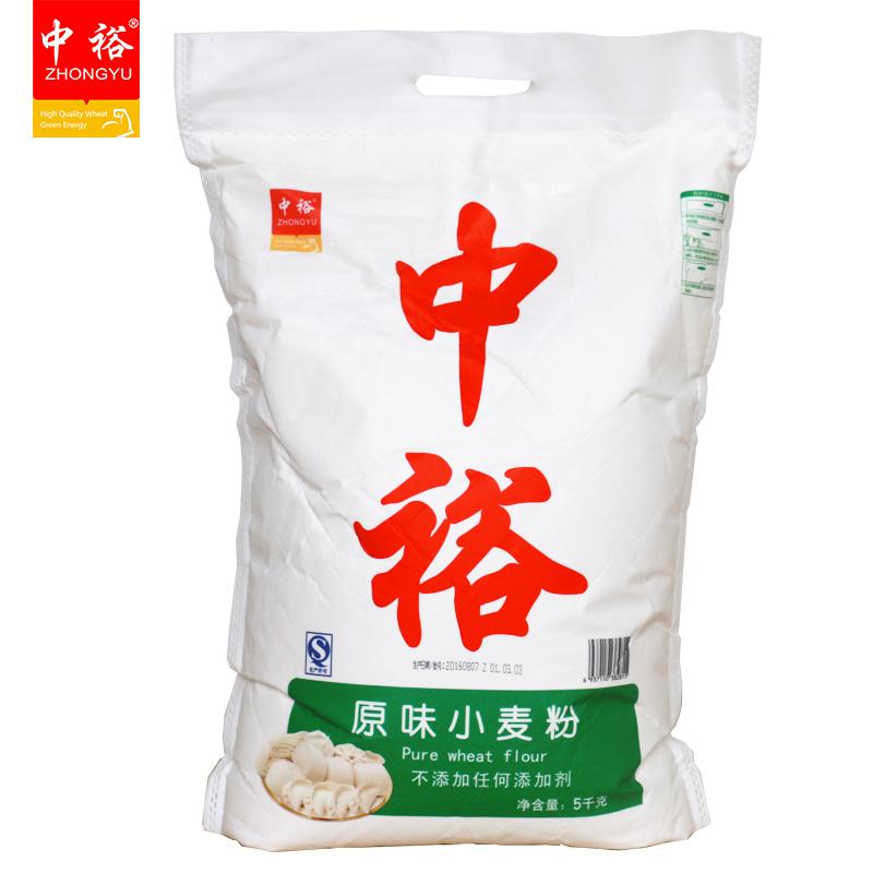 原味小麦粉