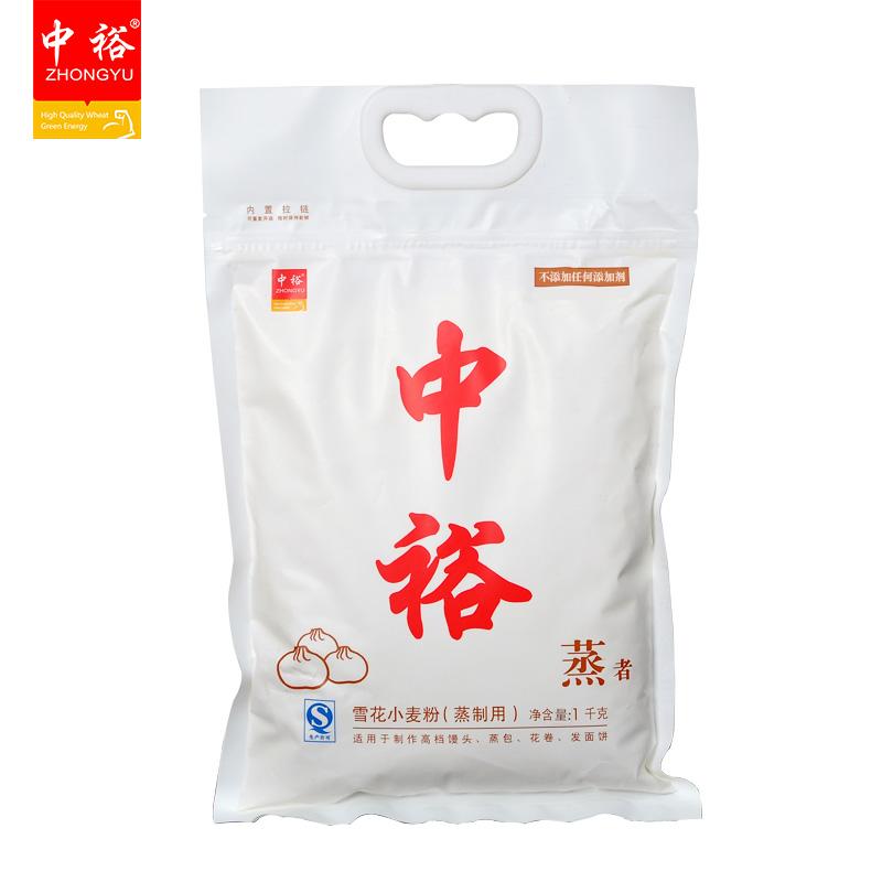 雪花小麦粉(蒸制用)
