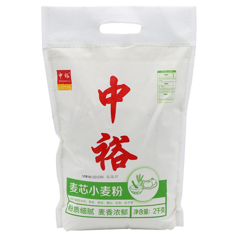 麦芯小麦粉