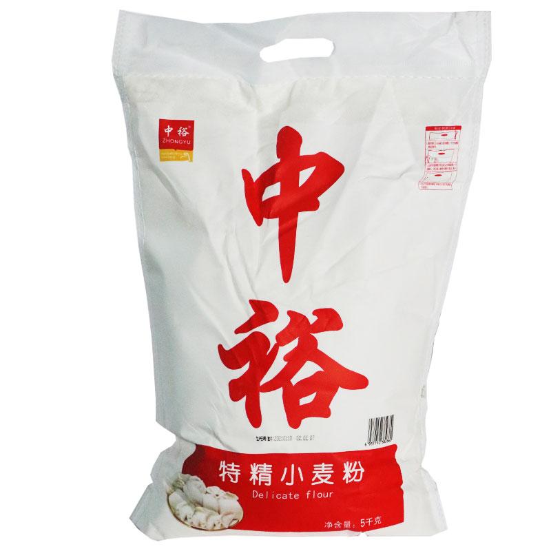 特精小麦粉