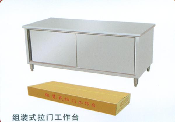组装式打荷台 厨房设备 厨具