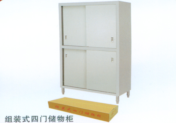 组装式储物柜
